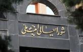 باشگاه خبرنگاران - دولت عربستان با نگاهی سیاسی امکان حضور زائران ایرانی را سلب کرد