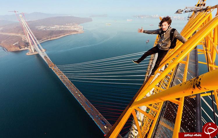 خیره کننده ترین وخطرناک ترین عکس های غیرقانونی جهان