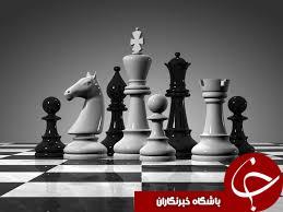 شطرنج بازان ایران در جایگاه 39 دنیا قرار گرفتند