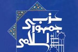 دیدگاه امام خمینی درباره