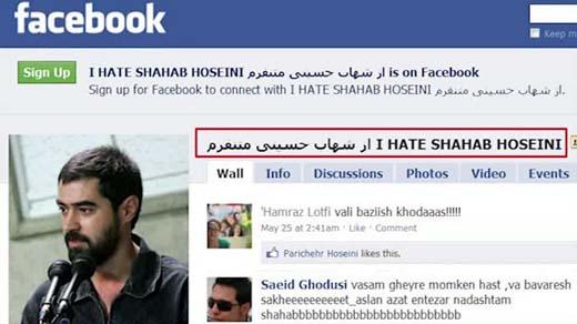 شهاب حسینی: کوچکترین اهمیتی به توهینها نمیدهم