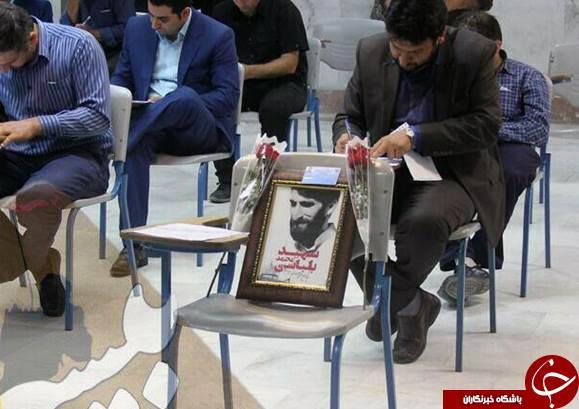 شهیدی که قبل از آزمون قبول شد+ تصاویر