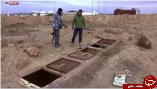 زندان زنان داعش