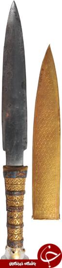 چاقوی پادشاه از جنس سنگ آسمانی است! + عکس