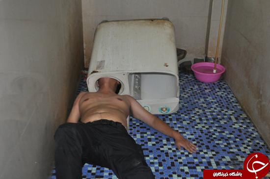گیر کردن سر در ماشین لباسشویی + عکس