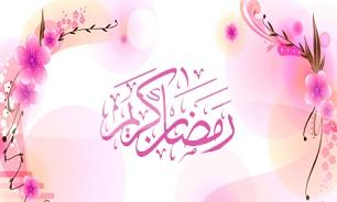 دانلود صلوات مخصوص ماه رمضان