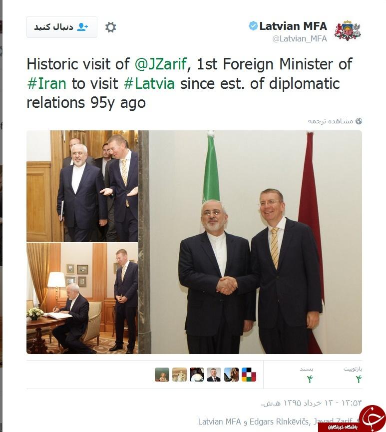 خوشحالی توئیتری وزیر خارجه لتونی از دیدار ظریف