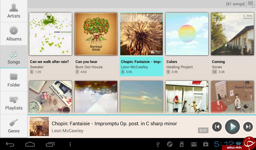 نسخه جدید بخش کننده قدرتمند jetAudio +دانلود