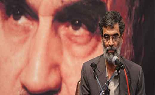 واکنش مؤسسه تنظیم و نشر آثار امام خمینی به گزارش بیبیسی