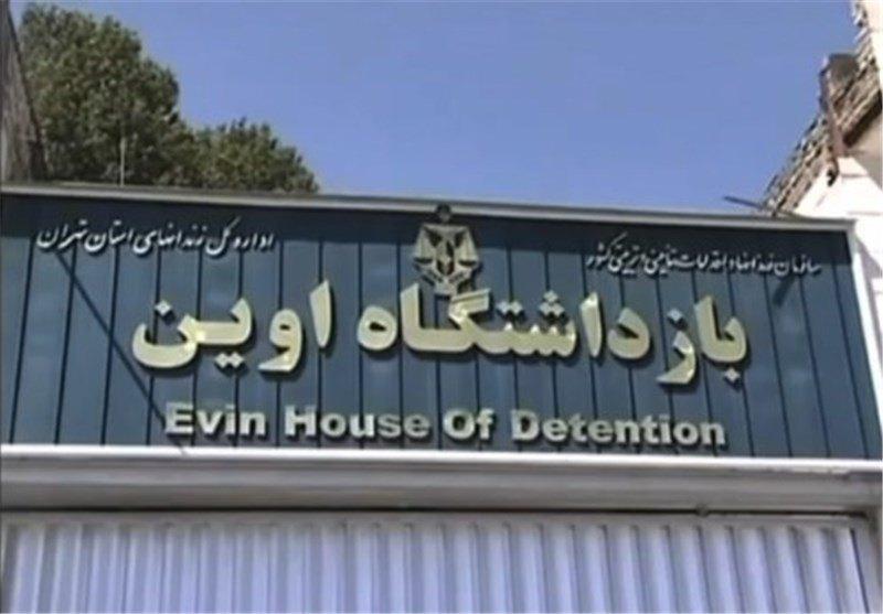 سرانجام تبدیل زندان اوین به پارک/ آیا سازمان زندان ها با شهرداری به توافق می رسند؟