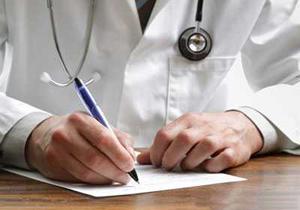 نرخ ویزیت پزشکان در سال ۹۵ اعلام شد