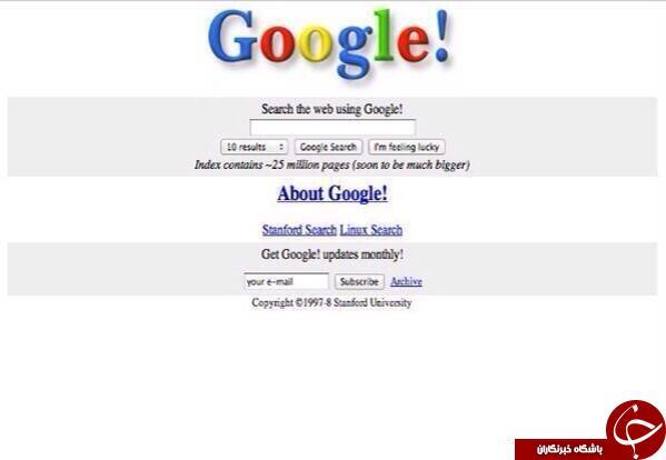 گوگل 15سال پیش +عکس