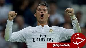 رونالدو: در رئال مادرید بازنشسته می شوم
