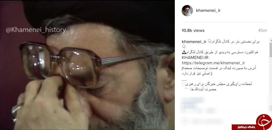 لحظات رای گیری مجلس خبرگان برای رهبری آیت الله خامنه ای+فیلم