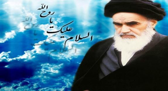 باشگاه خبرنگاران - اصول و مبانی سیاست خارجی از دیدگاه امام خمینی(ره)