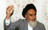 باشگاه خبرنگاران - امر به معروف و نهی از منکر در کلام امام خمینی(ره)