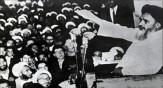 باشگاه خبرنگاران - از دیدگاه مطبوعات خارجی نسبت به امام تا گروههايی که ایشان از ورود به عرصه