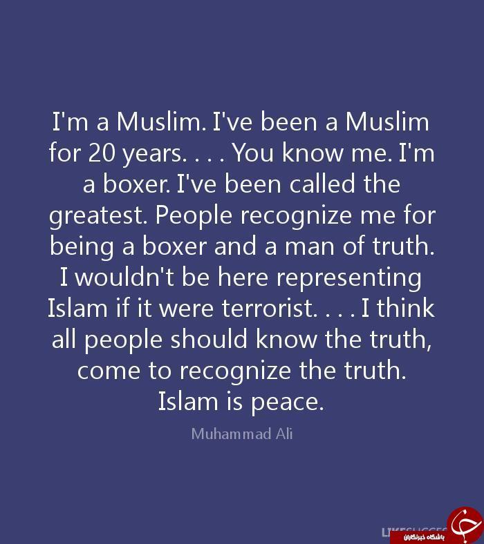 نامه ای که کلی پس از مسلمان شدنش نوشت + عکس