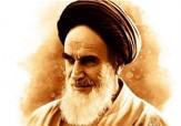 باشگاه خبرنگاران - زن از دیدگاه امام خمینی(ره)