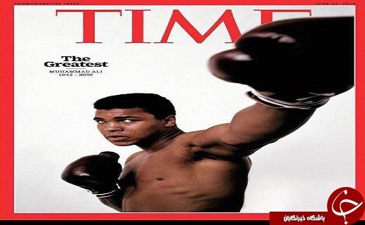 اختصاص پوشش نشريه تايمز به اسطوره بوكس