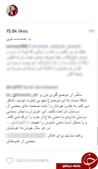 آنا نعمتی را مدافعانِ مدافعان حرم ستایش کردند+ کامنت های کاربران