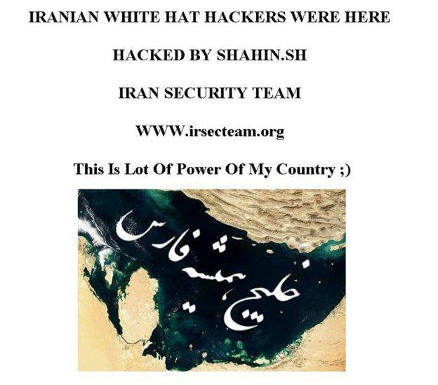 بیبیسی: ورود ایران و عربستان به یک جنگ سایبری تمام عیار