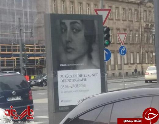 عکس/ گلشیفته فراهانی مدل تبلیغات یک بانک آلمانی