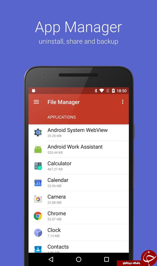 Gira File Manager  مدیریت سریع قدرتمند و آسان فایل ها