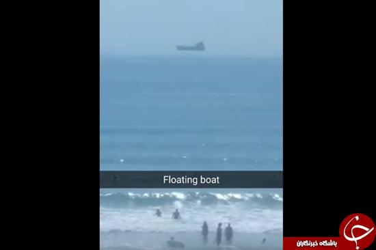 خطای دید ایجاد شده در دریا + عکس