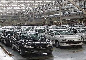 هفدهم خرداد؛ قیمت روز انواع خودروهای داخلی + جدول