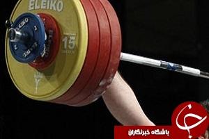 تورنمنت بین المللی وزنه برداری کلمبیا ، گزینشی المپیک برزیل