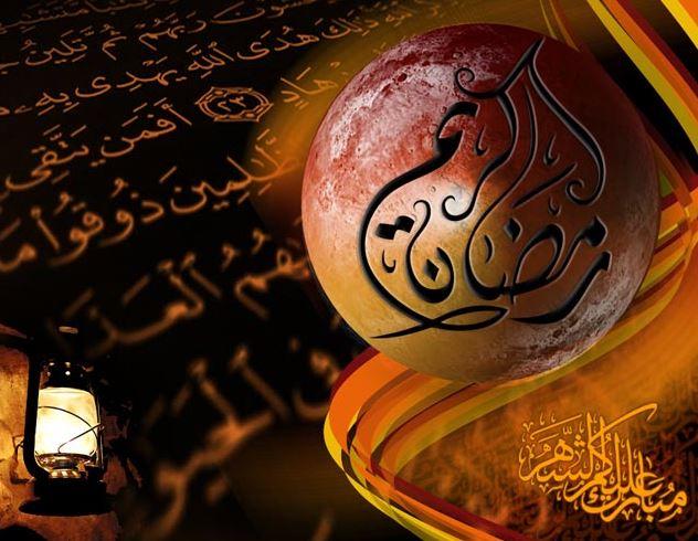 متن تبریک ماه رمضان 95