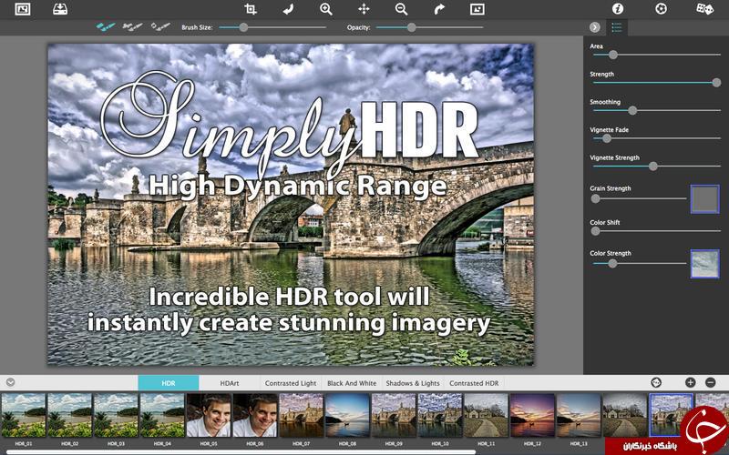 تصاویر HDR خلق کنید + دانلود