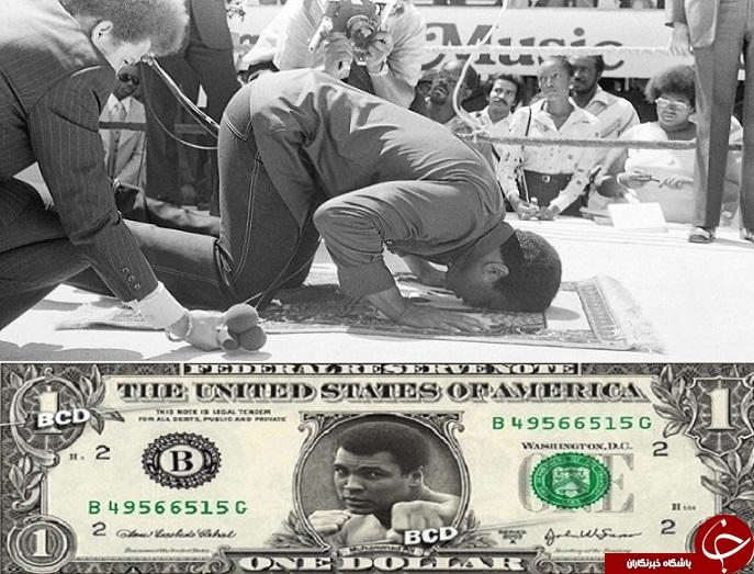 اقامه نماز میت بر پیکر