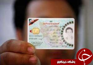 شرایط پرداخت قسطی جرایم سربازان غایب اعلام شد / صدور معرفی نامه از 20 خرداد