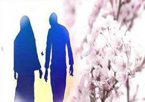 رابطه محكم زناشويي