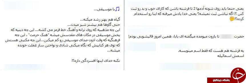 هتاکان این بار علیه روزه داری/ به کمپین ما همه روزه خواریم بپیوندید!