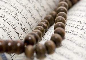 دانلود فیلم و صوت دعای روز چهارم 4 ماه مبارک رمضان