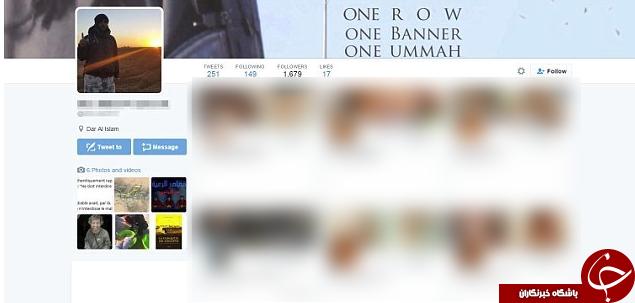 وقتی حساب های کاربری داعش پر از تصاویر مستهجن می شود +تصاویر