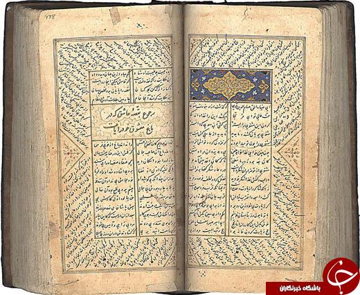 چرا ایران «مثنوی معنوی» را با ترکیه شریک شد؟