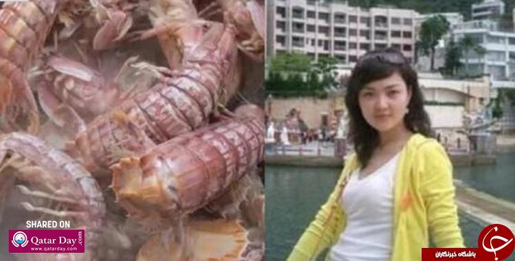 غذاهایی که خوردنشان با هم باعث مرگ دختر جوان شد+ عکس