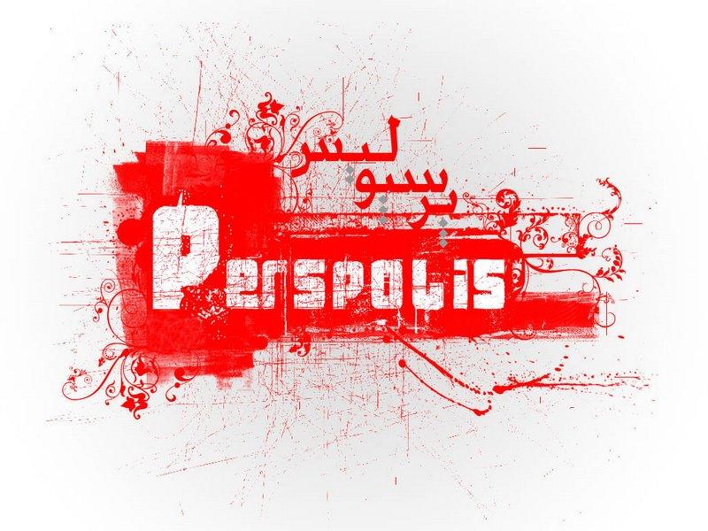 جدایی دروازهبان پرسپولس