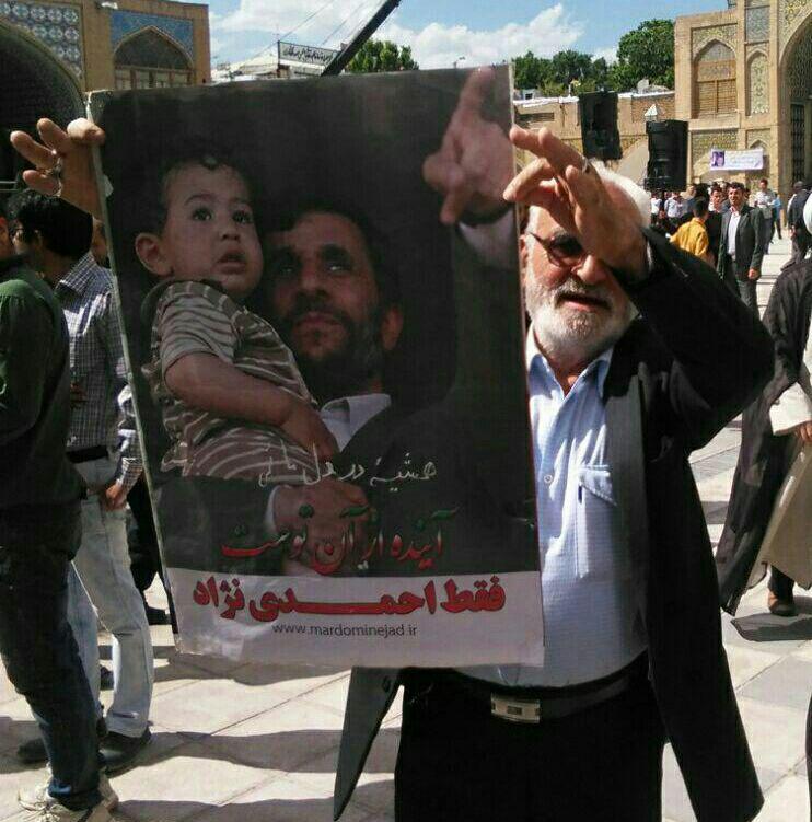 از حضور کمرنگ بانوان تاسرودن شعر در وصف احمدی نژاد+تصاویر