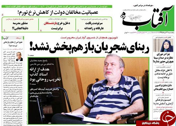 از هشدار روحانی به رسانه ها تا نا امیدی احمدی نژادی ها!