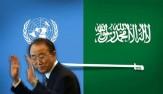 بانکیمون از حذف نام عربستان و اسرائیل از فهرست ناقضان حقوق کودکان شرم کند.