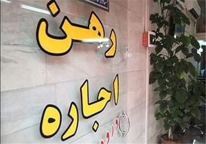 20 خرداد ماه 95؛ قیمت فروش مغازه در مناطق مختلف تهران + جدول