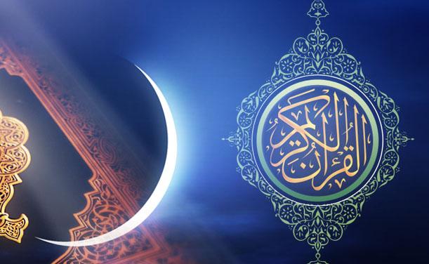 برگزاری یازدهمین دوره مسابقات قرآنکریم اتباع افغانستان در مشهدمقدس