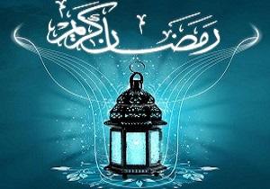 چرا خداوند احکام روزهداری در صدر اسلام را تغییر داد؟