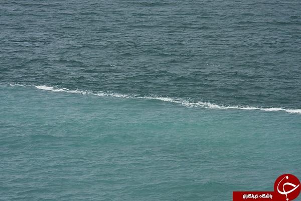 معجزه واقعی معجزه چیست معجزات قرآن فیلم معجزه عکس معجزه اقیانوس اطلس اقیانوس آرام