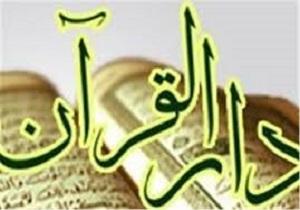 فعالیت 5 هزار مربی قرآنی در اردبیل